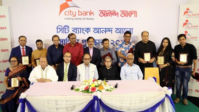 সিটি ব্যাংক আনন্দ আলো সাহিত্য পুরস্কার প্রদান