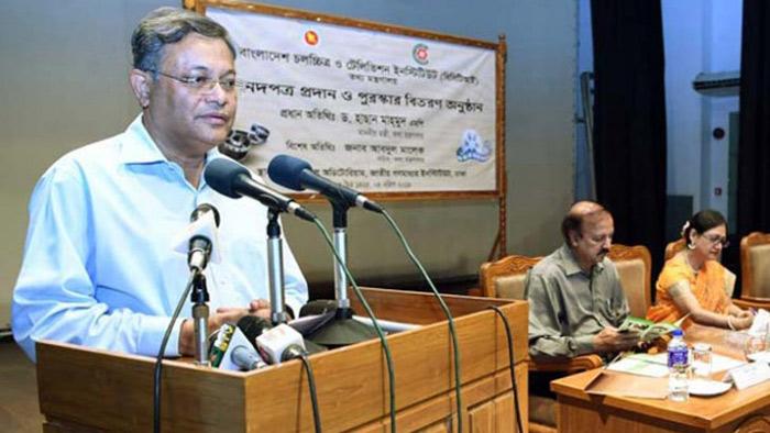 খালেদা জিয়ার সুস্থতায় সরকার আন্তরিক: তথ্যমন্ত্রী