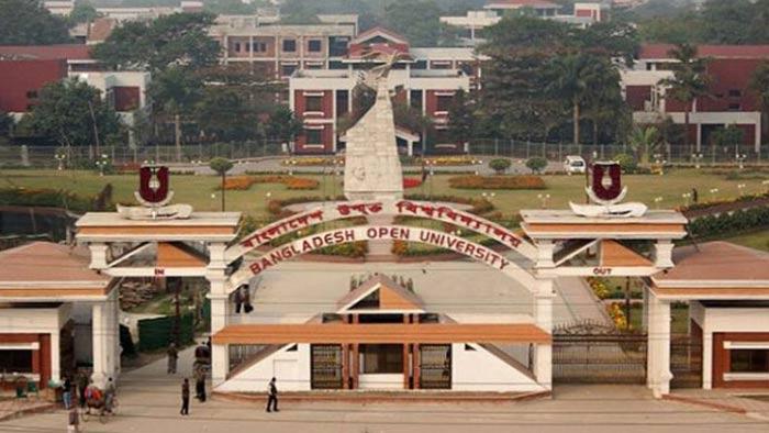 বাউবি'র এইচএসসি পরীক্ষা আগামীকাল