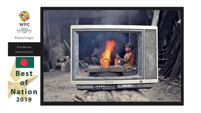 প্রথমবার 'বেস্ট অব নেশন' পুরস্কার এলো বাংলাদেশে
