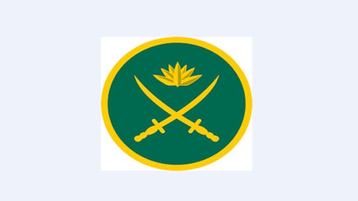 ৬৭৬ জনকে নিয়োগ দেবে বাংলাদেশ সেনাবাহিনী