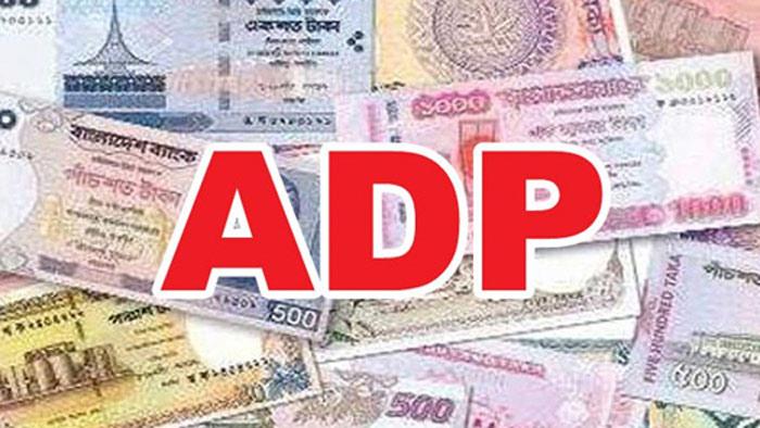 এডিপির জন্য ২ লাখ ২৭২১ কোটি টাকা বরাদ্দ