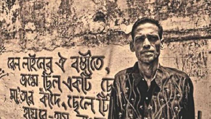 আজম খানের মৃত্যুবার্ষিকী আজ