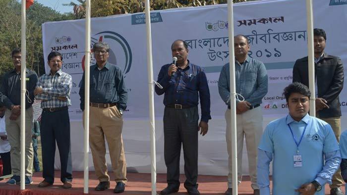 হাজী দানেশে আন্ত:বিভাগীয় জীববিজ্ঞান উৎসব অনুষ্ঠিত