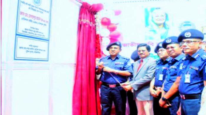 নজরুল বিশ্ববিদ্যালয়ে পুলিশ তদন্ত কেন্দ্রের ভিত্তিপ্রস্তর স্থাপন