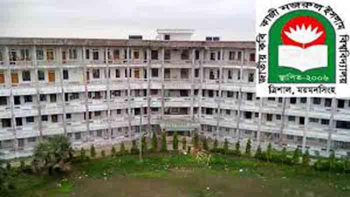 নজরুলে ইংরেজি ও সাহিত্য বিভাগের অ্যালামনাই