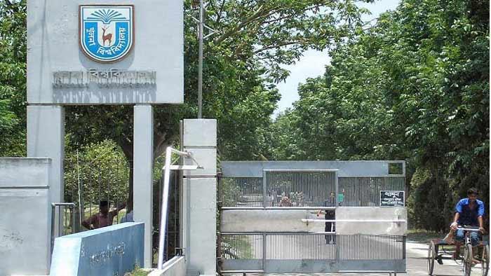 ফনি মোকাবেলায় সতর্ক অবস্থানে খুলনা বিশ্ববিদ্যালয়