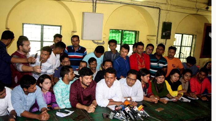 ছাত্রলীগের কমিটি: বিতর্কিতদের তালিকা দিল পদবঞ্চিতরা