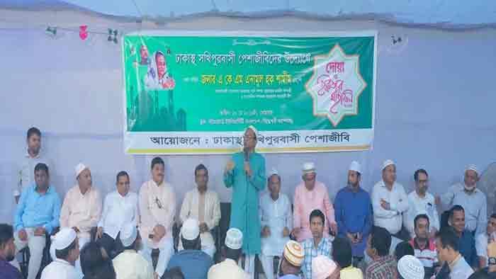 শেখ হাসিনা ভালো থাকলে বাংলাদেশ ভালো থাকবে:এনামুল হক শামীম